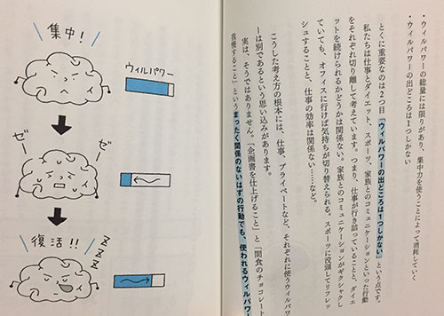 f:id:tsumakan:20170821201642j:plain