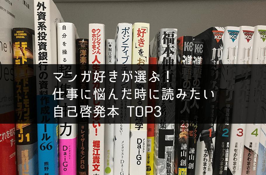 f:id:tsumakan:20170821204957p:plain
