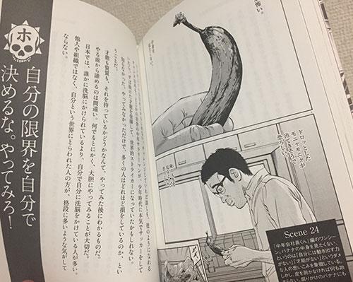 f:id:tsumakan:20170821210507j:plain