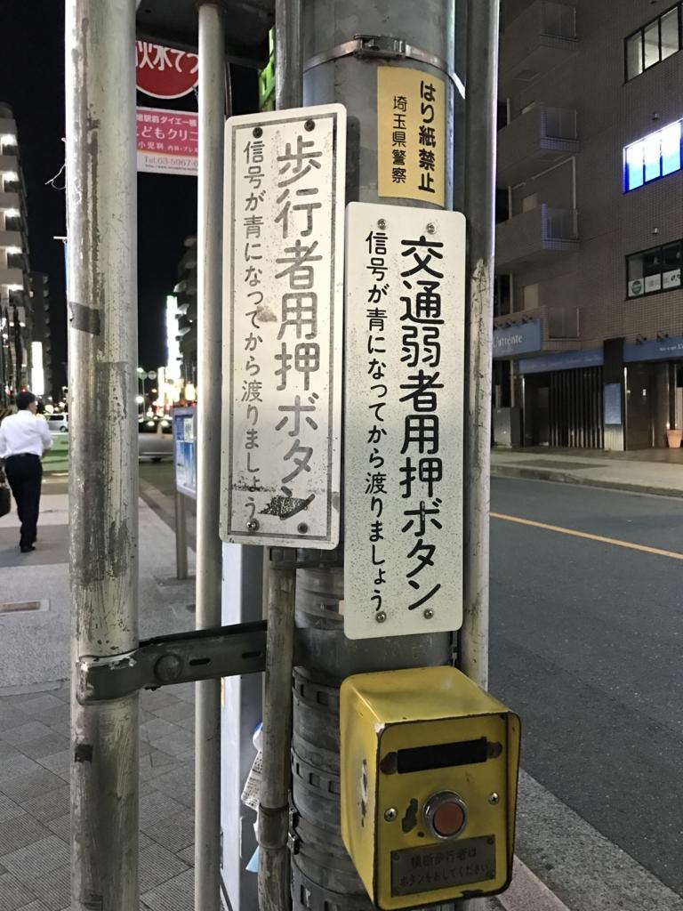 f:id:tsumakazu:20180703190302j:plain