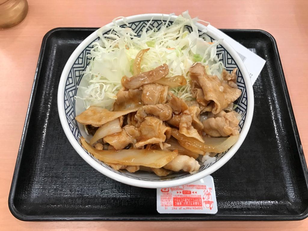 f:id:tsumakazu:20190103164050p:plain