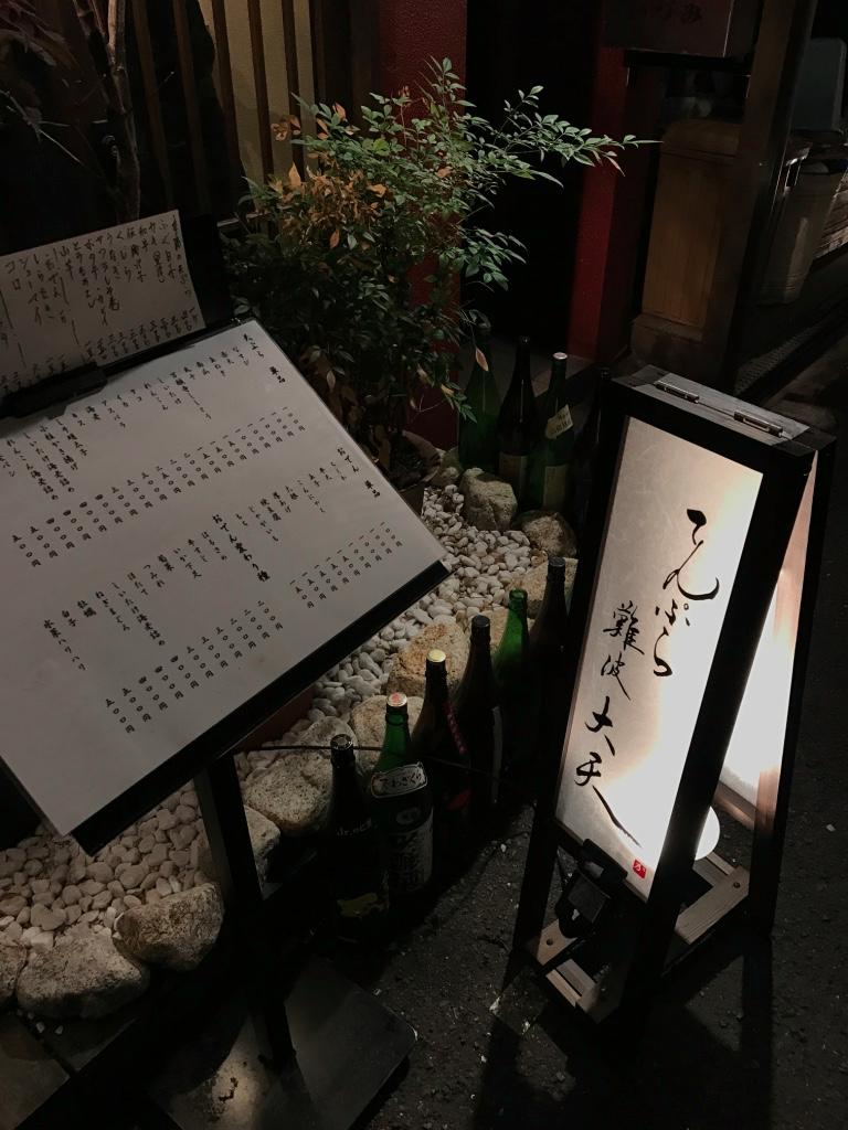 f:id:tsumakazu:20190103170147p:plain