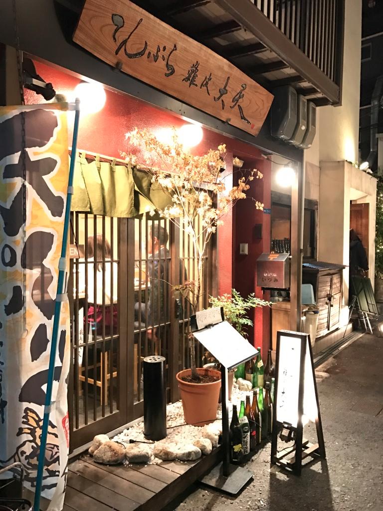 f:id:tsumakazu:20190103170249p:plain