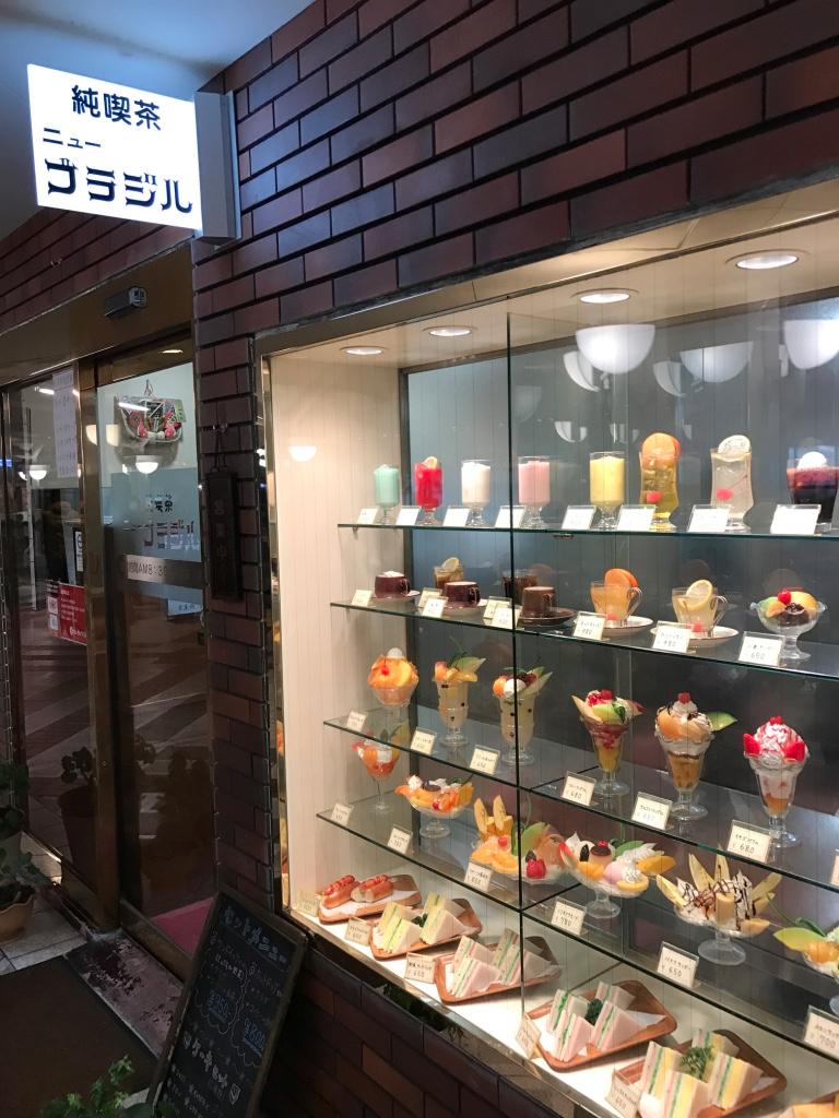 f:id:tsumakazu:20190103170603p:plain