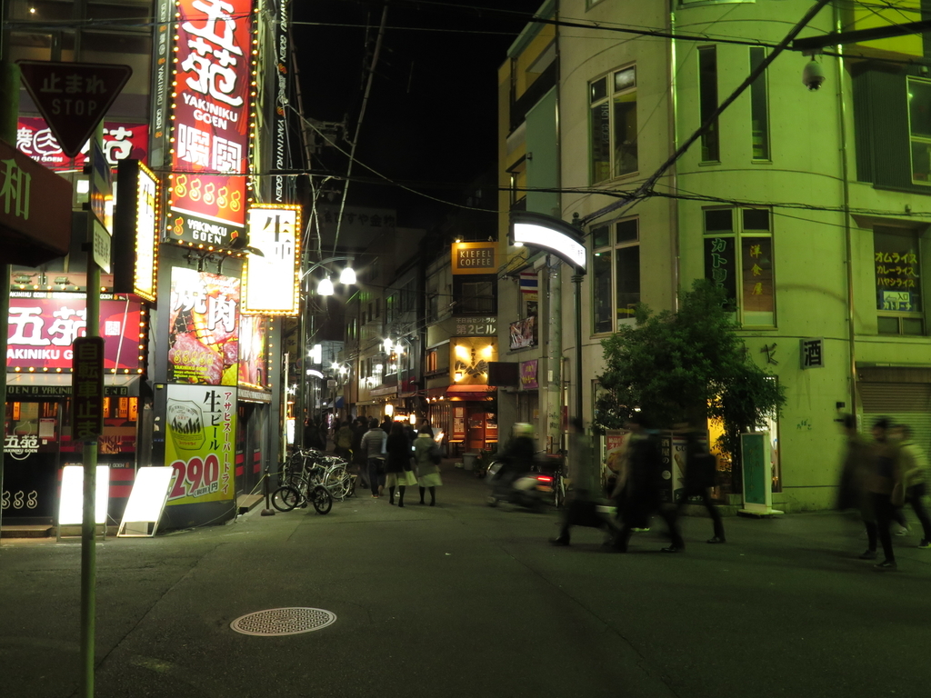 f:id:tsumakazu:20190120221836j:plain