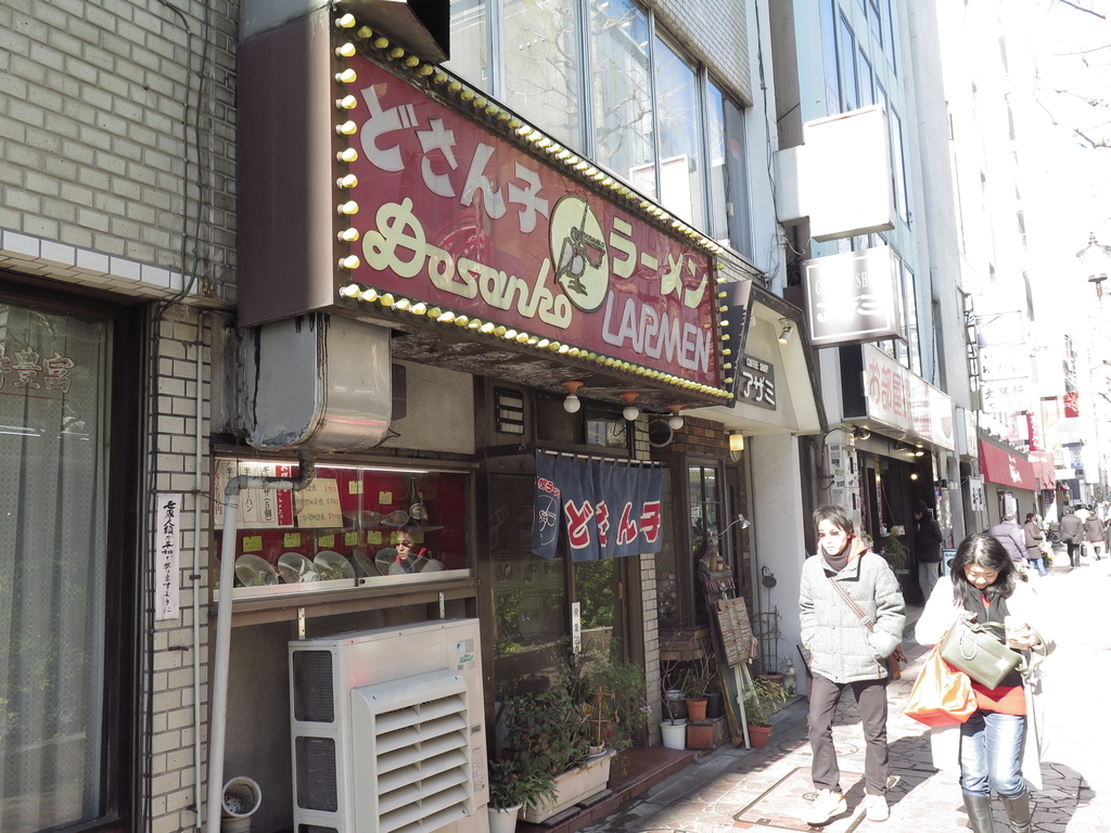 f:id:tsumakazu:20190206224849j:plain