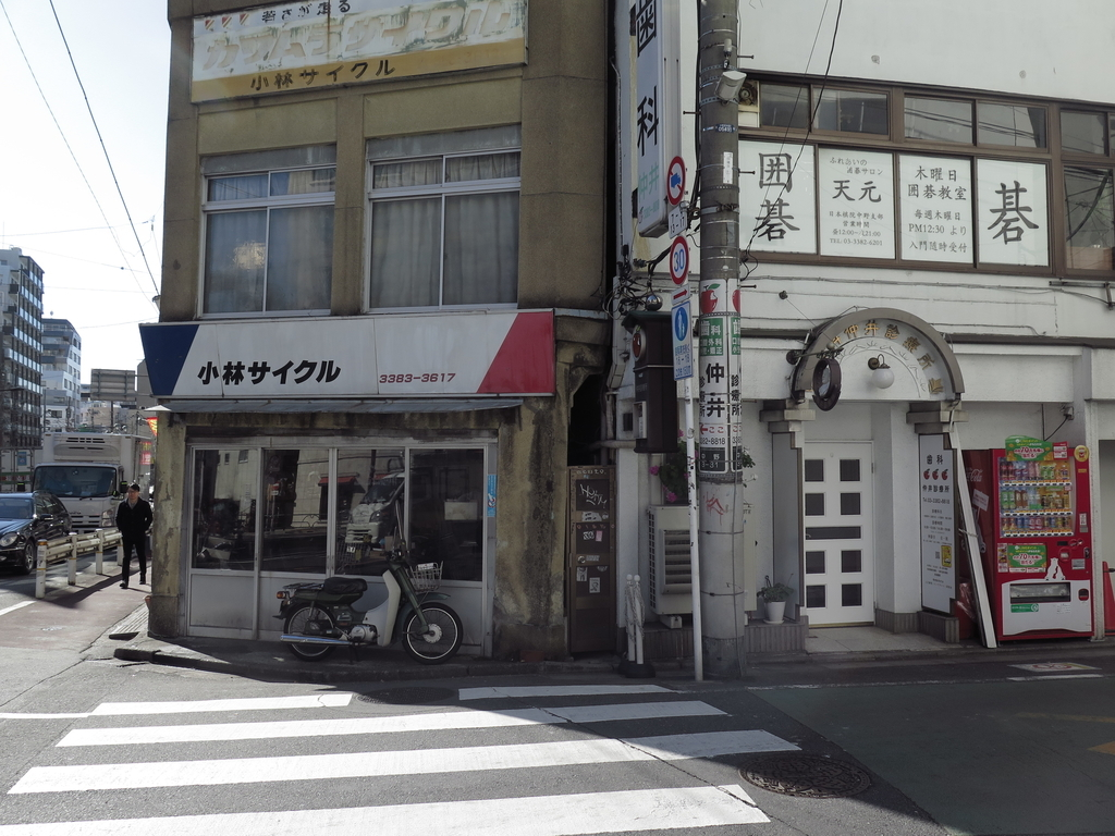 f:id:tsumakazu:20190206224939j:plain