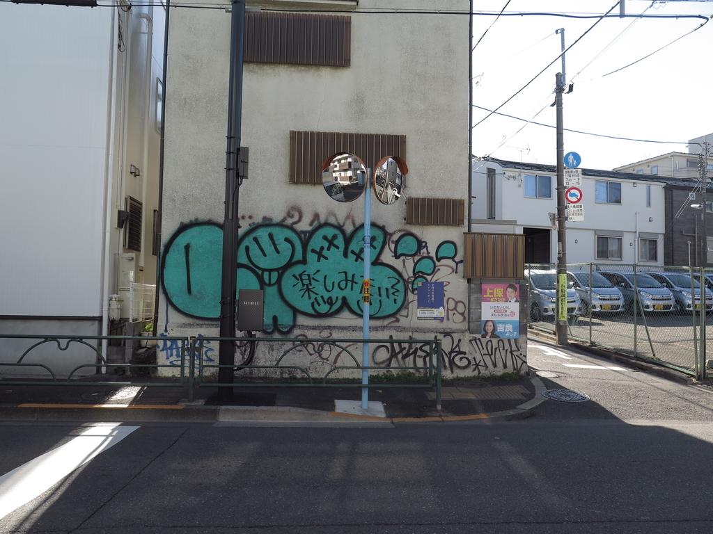 f:id:tsumakazu:20190206225438j:plain