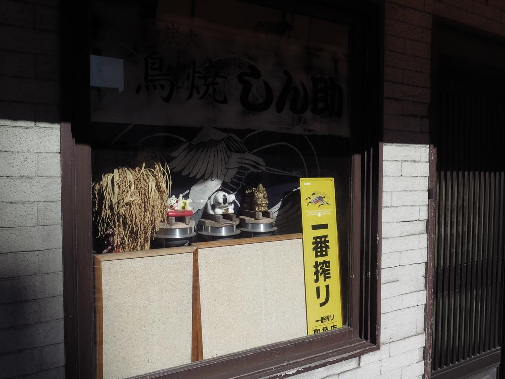 f:id:tsumakazu:20190206225529j:plain