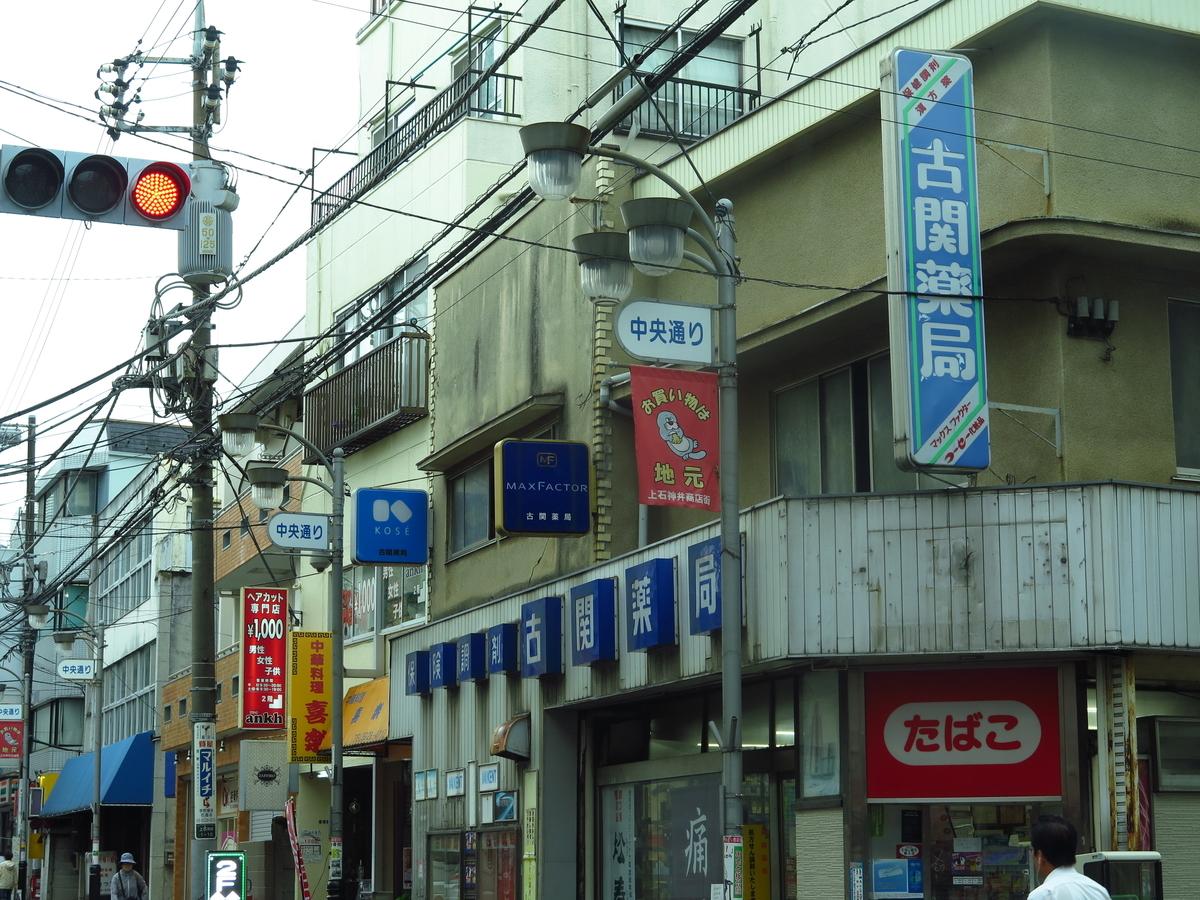 f:id:tsumakazu:20190713012511j:plain
