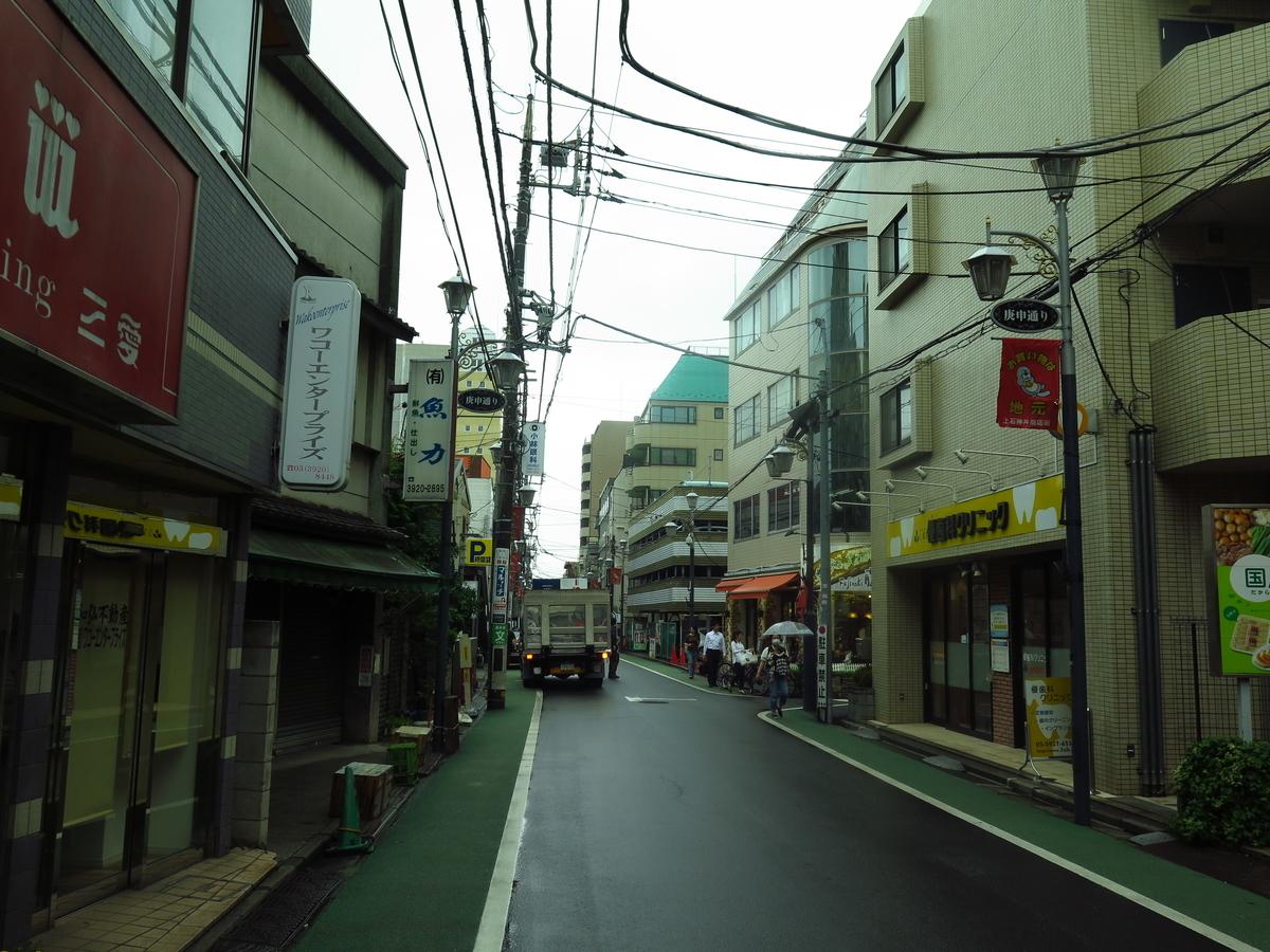 f:id:tsumakazu:20190713012806j:plain