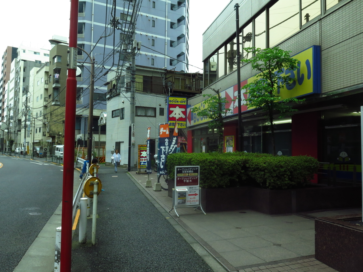 f:id:tsumakazu:20190713013424j:plain