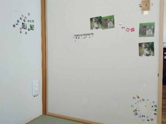 f:id:tsumalove:20170502154933j:image