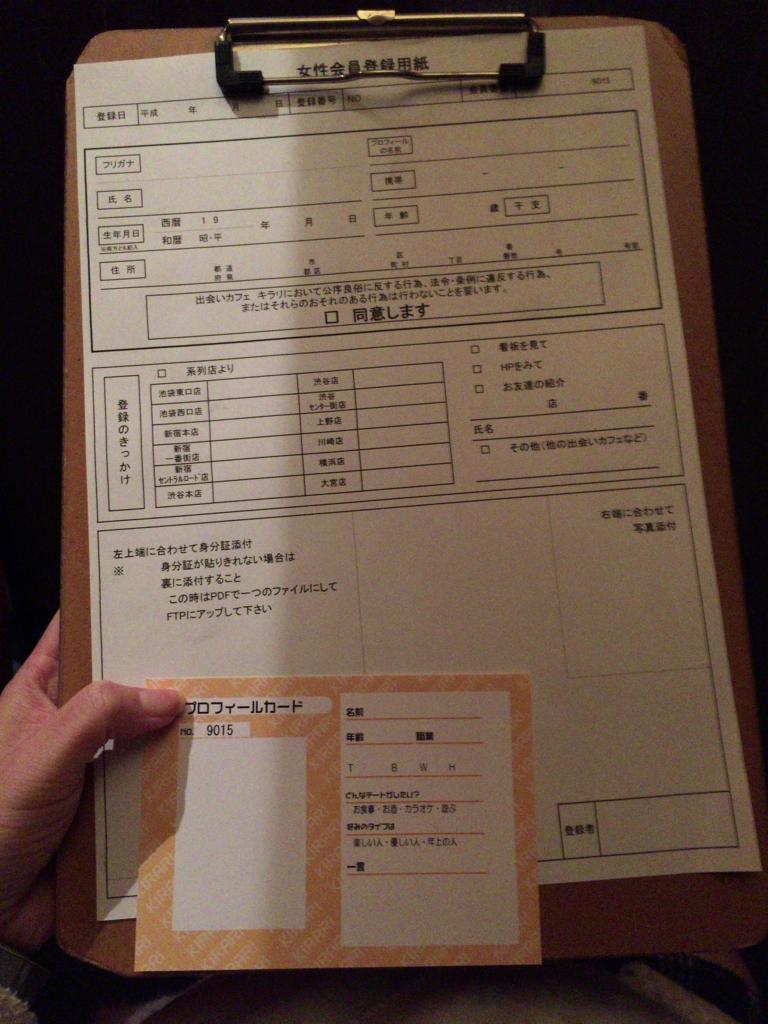 f:id:tsumami_gui:20170110052544j:plain