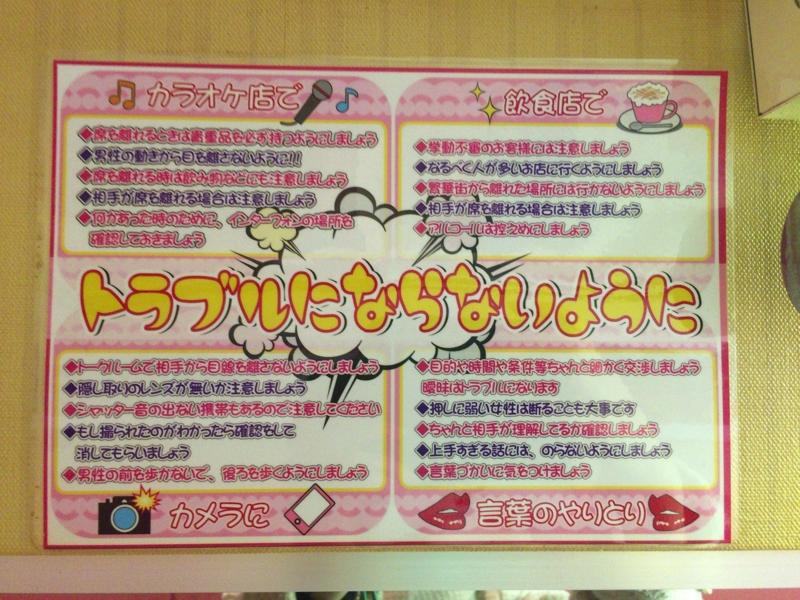 f:id:tsumami_gui:20170110052725j:plain