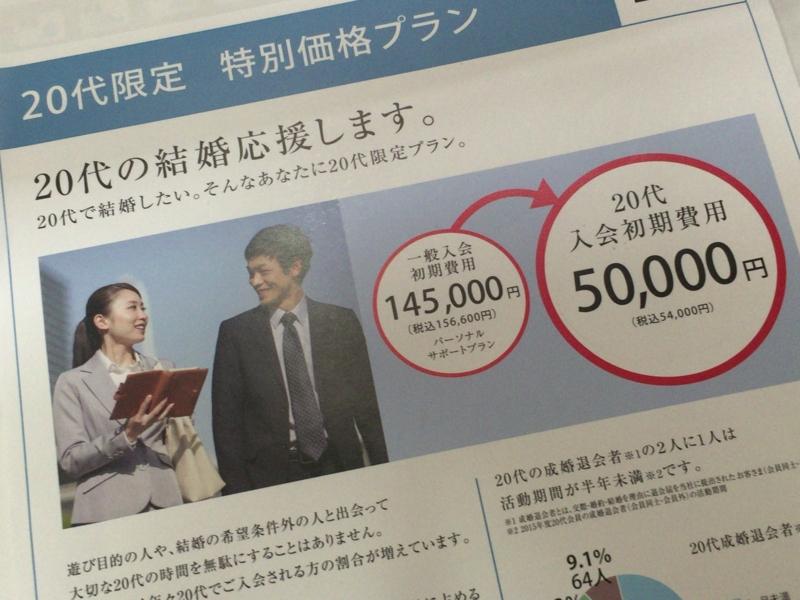 f:id:tsumami_gui:20170129205856j:plain