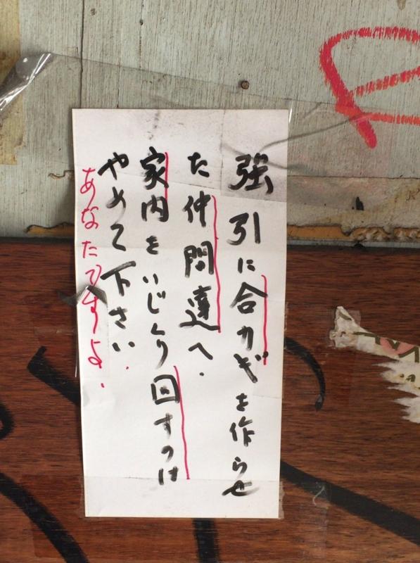 f:id:tsumami_gui:20170329185119j:plain