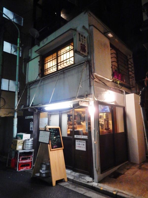 f:id:tsumami_gui:20170329185327j:plain