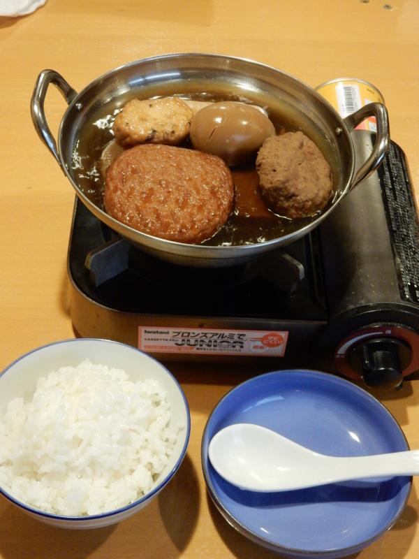 f:id:tsumami_gui:20170329185332j:plain