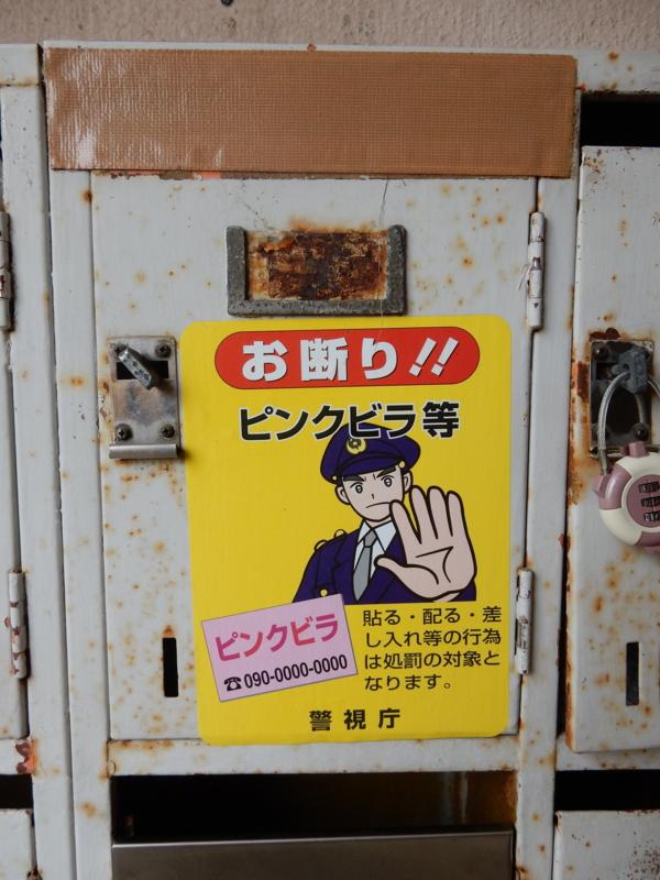 f:id:tsumami_gui:20170329190306j:plain