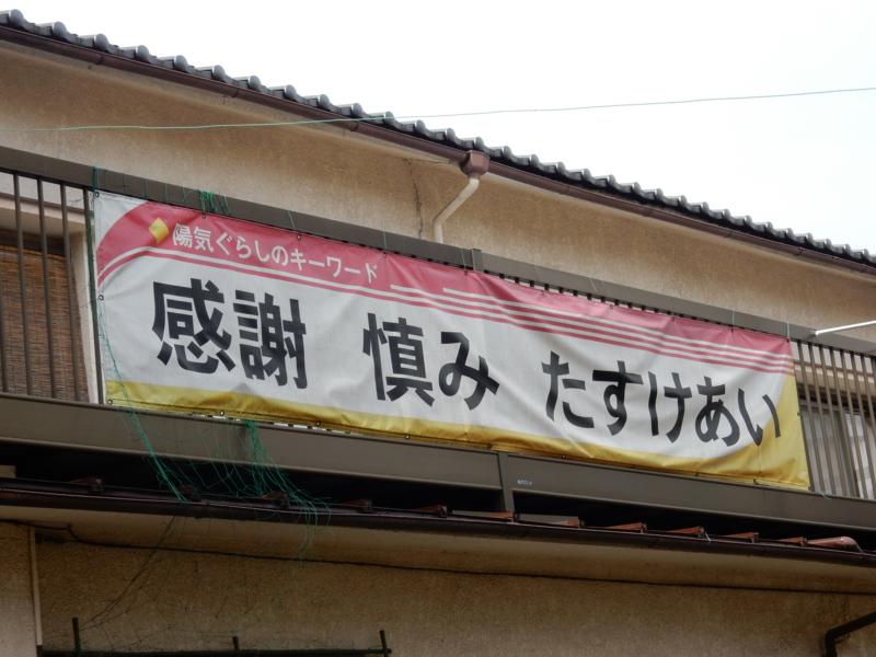 f:id:tsumami_gui:20170329190307j:plain