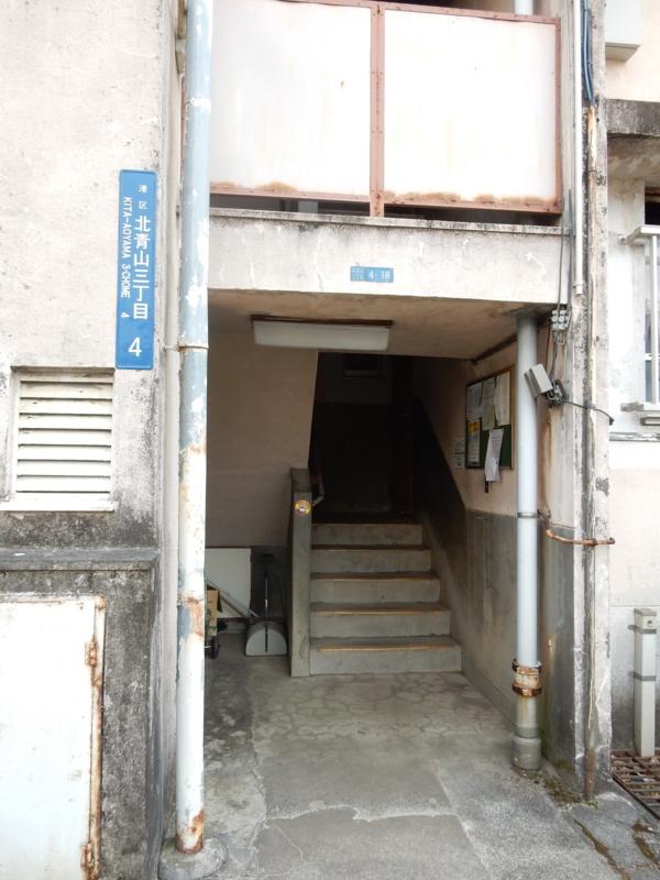 f:id:tsumami_gui:20170329190316j:plain