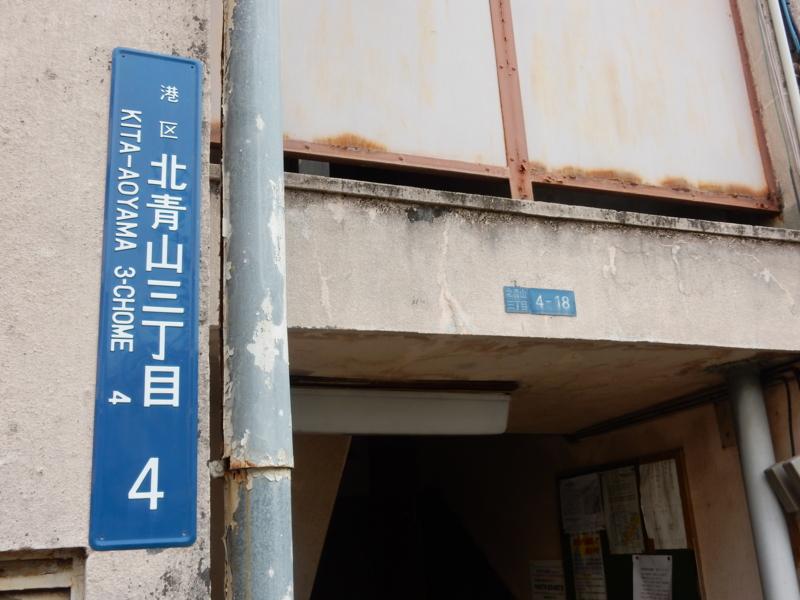 f:id:tsumami_gui:20170329190317j:plain