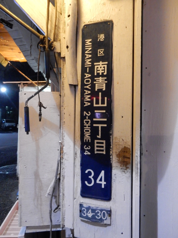 f:id:tsumami_gui:20170329190320j:plain