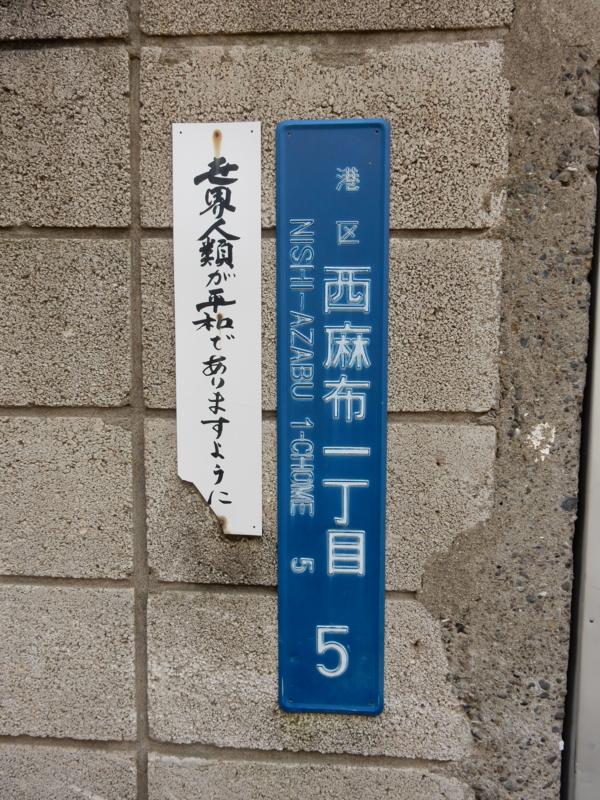 f:id:tsumami_gui:20170401154938j:plain
