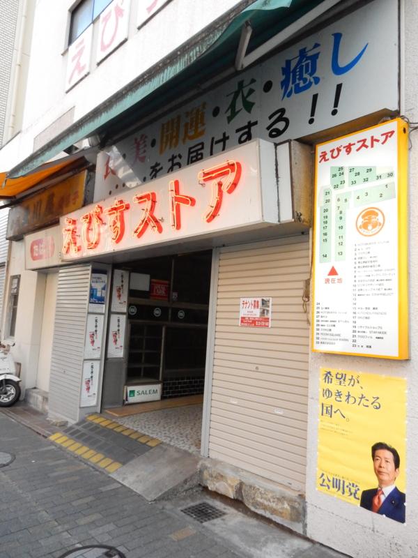 f:id:tsumami_gui:20170401154944j:plain