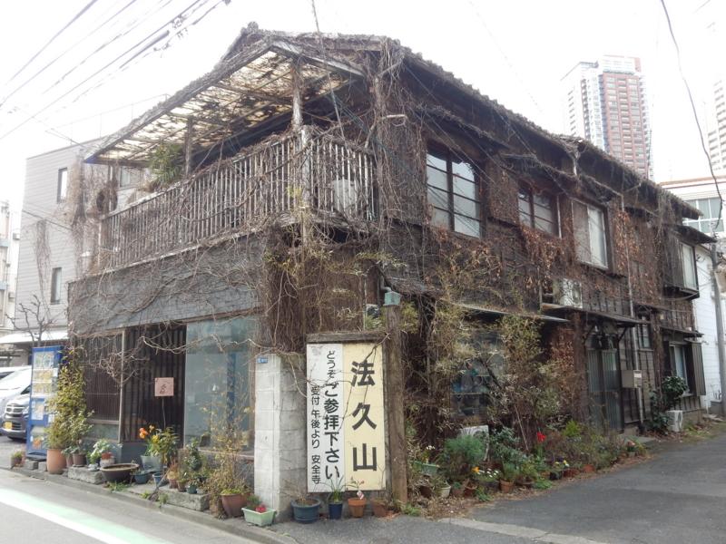 f:id:tsumami_gui:20170401154946j:plain