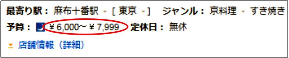 f:id:tsumami_gui:20170401154949p:plain