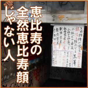 f:id:tsumami_gui:20170401162611p:plain