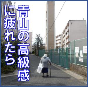 f:id:tsumami_gui:20170401162613p:plain