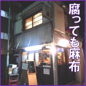 f:id:tsumami_gui:20170401162614p:plain