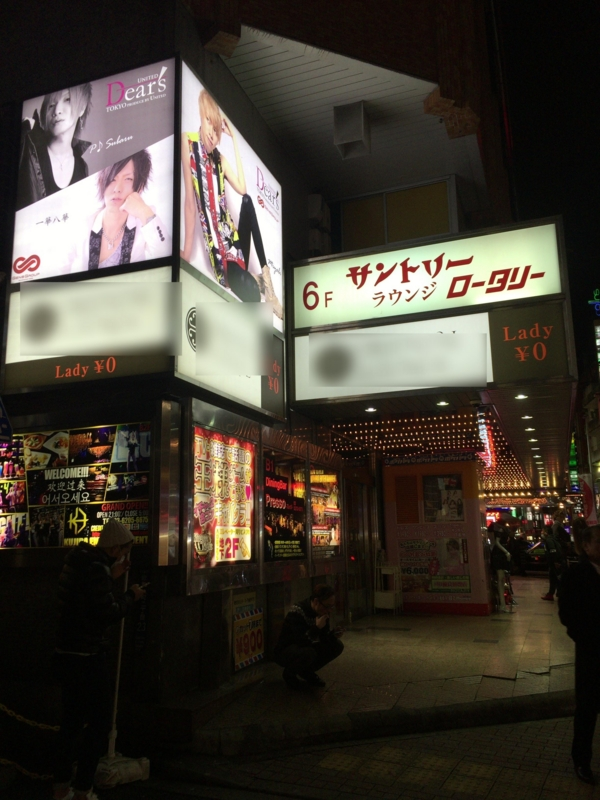f:id:tsumami_gui:20170406071947j:plain