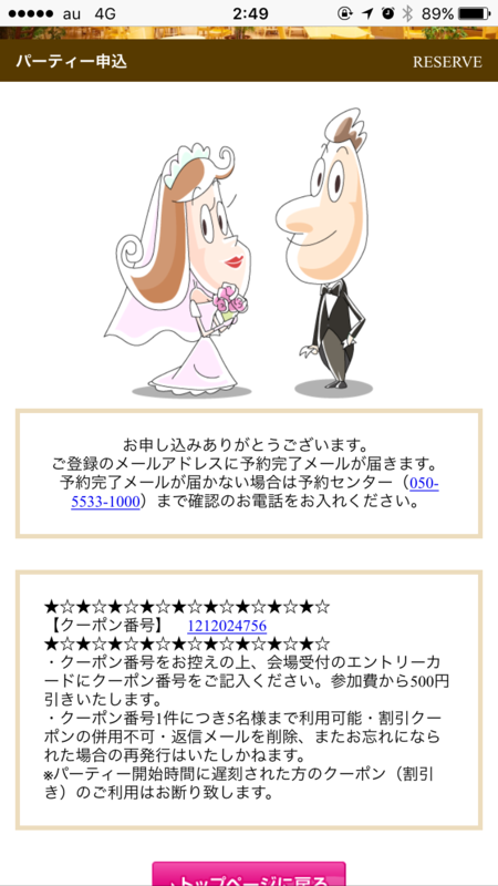 f:id:tsumami_gui:20170413011352p:plain