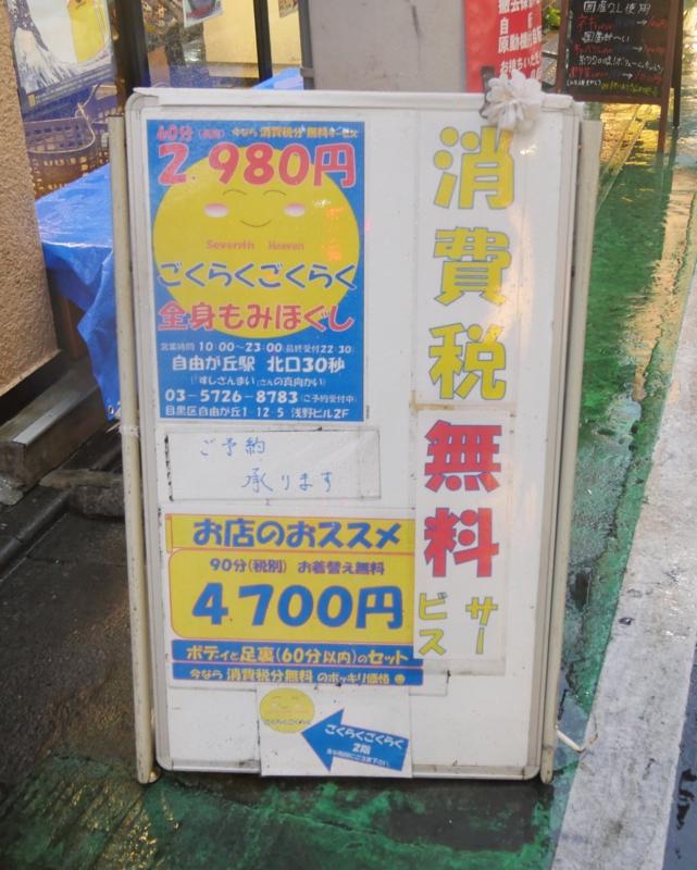 f:id:tsumami_gui:20170415155727j:plain