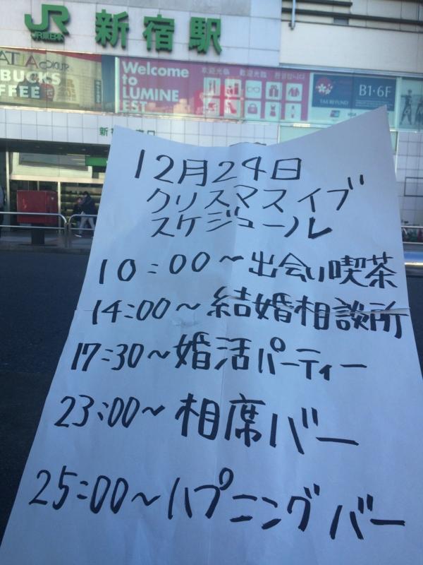 f:id:tsumami_gui:20170417001946j:plain