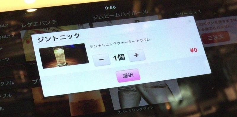 f:id:tsumami_gui:20170417222848j:plain