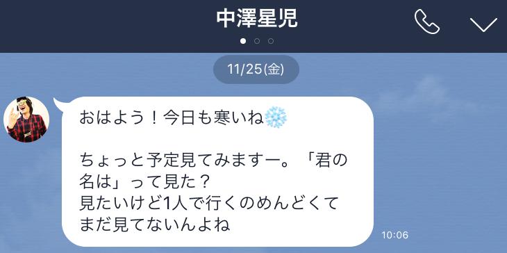 f:id:tsumami_gui:20170528225815p:plain