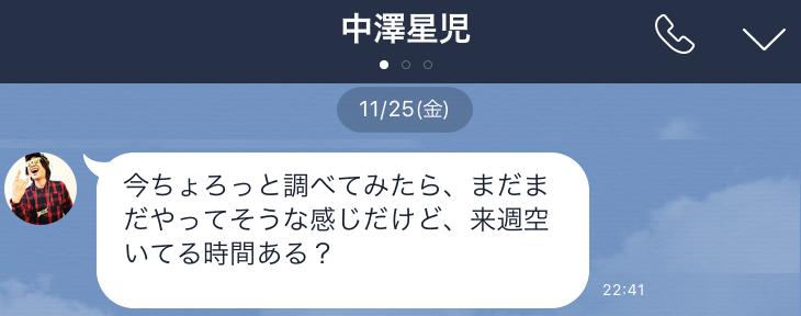 f:id:tsumami_gui:20170528225818p:plain
