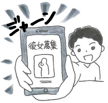 f:id:tsumami_gui:20170611092015p:plain
