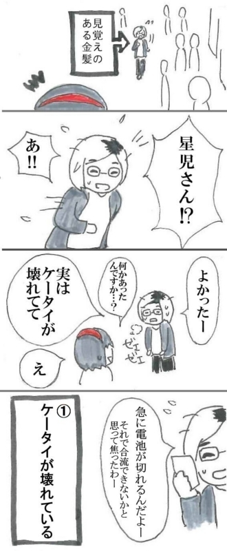 f:id:tsumami_gui:20170611092020j:plain