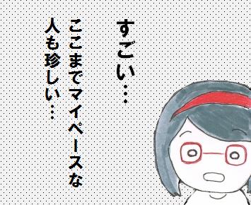 f:id:tsumami_gui:20170611094459p:plain