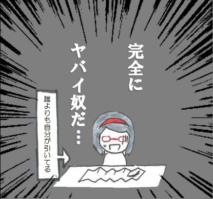 f:id:tsumami_gui:20170611094500p:plain