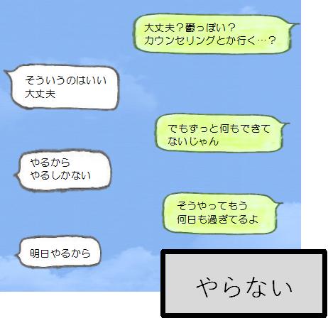 f:id:tsumami_gui:20170611094501p:plain
