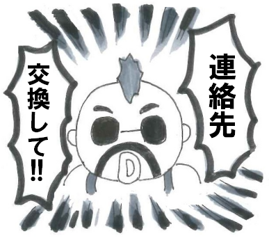 f:id:tsumami_gui:20170611094504p:plain