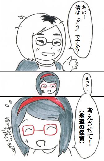 f:id:tsumami_gui:20170611094506p:plain