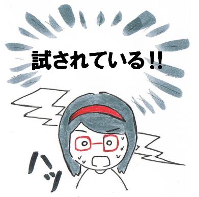 f:id:tsumami_gui:20170611094509p:plain